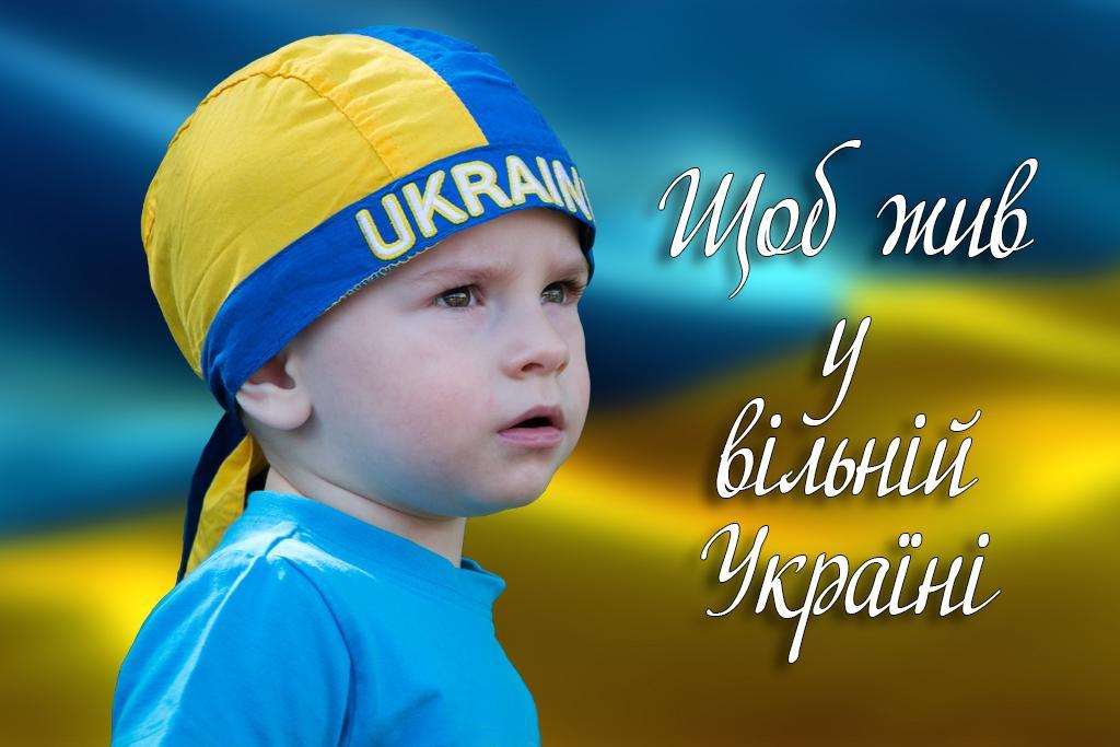 """""""Мы уехали из Макеевки и я плакала, когда меня принимали здесь в новый класс"""", - черновицкие волонтеры устроили праздник для детей-беженцев - Цензор.НЕТ 8018"""