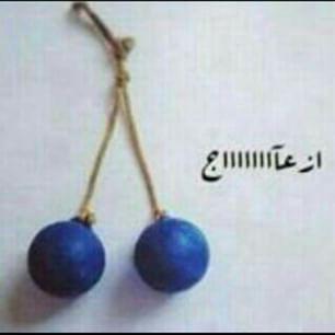 ذي اللعبة باقية وتتمدد هههههههههههه