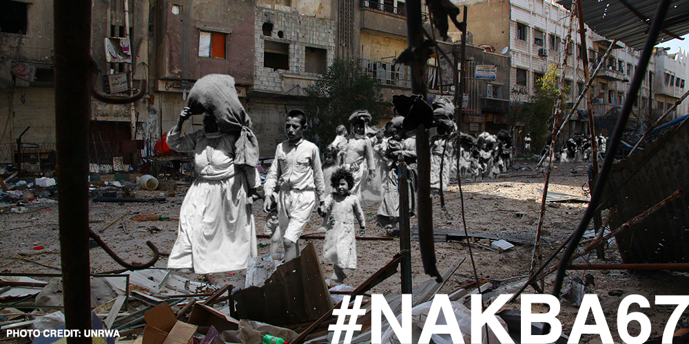 We remember 1948's Al-Nakba (the Catastrophe) & recall #injustice #Palestinians have endured over 67 years #nakba67