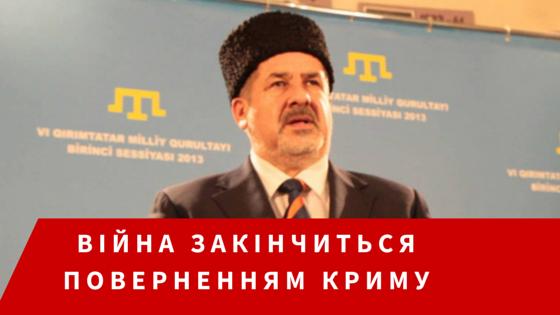 Чубаров и Немировский приняли присягу нардепа - Цензор.НЕТ 594