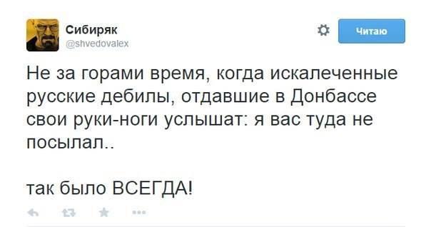 """""""Тип - песня. Это надо заснять"""", - пьяный борец за русский мир уснул на лавочке в центре Макеевки - Цензор.НЕТ 691"""