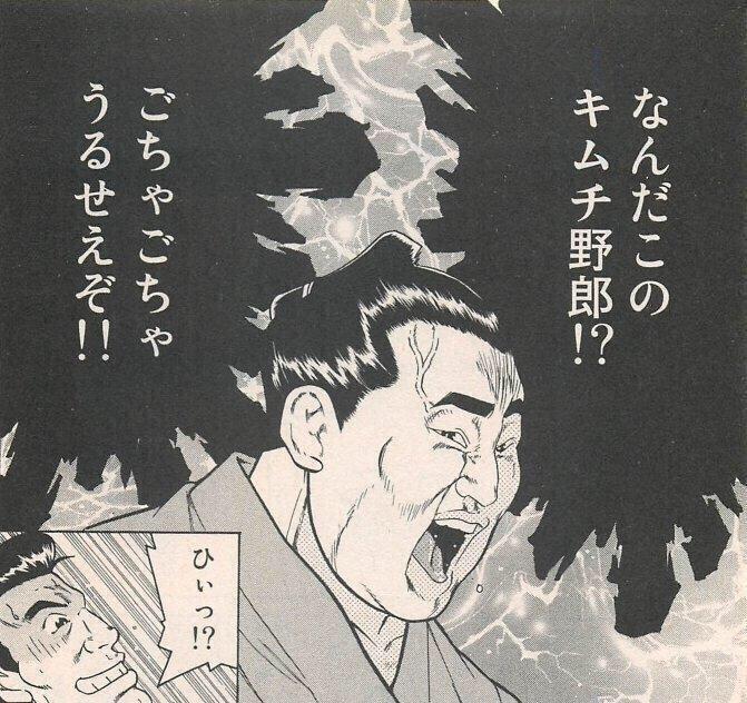 日の丸子&君が代子 on Twitter:...