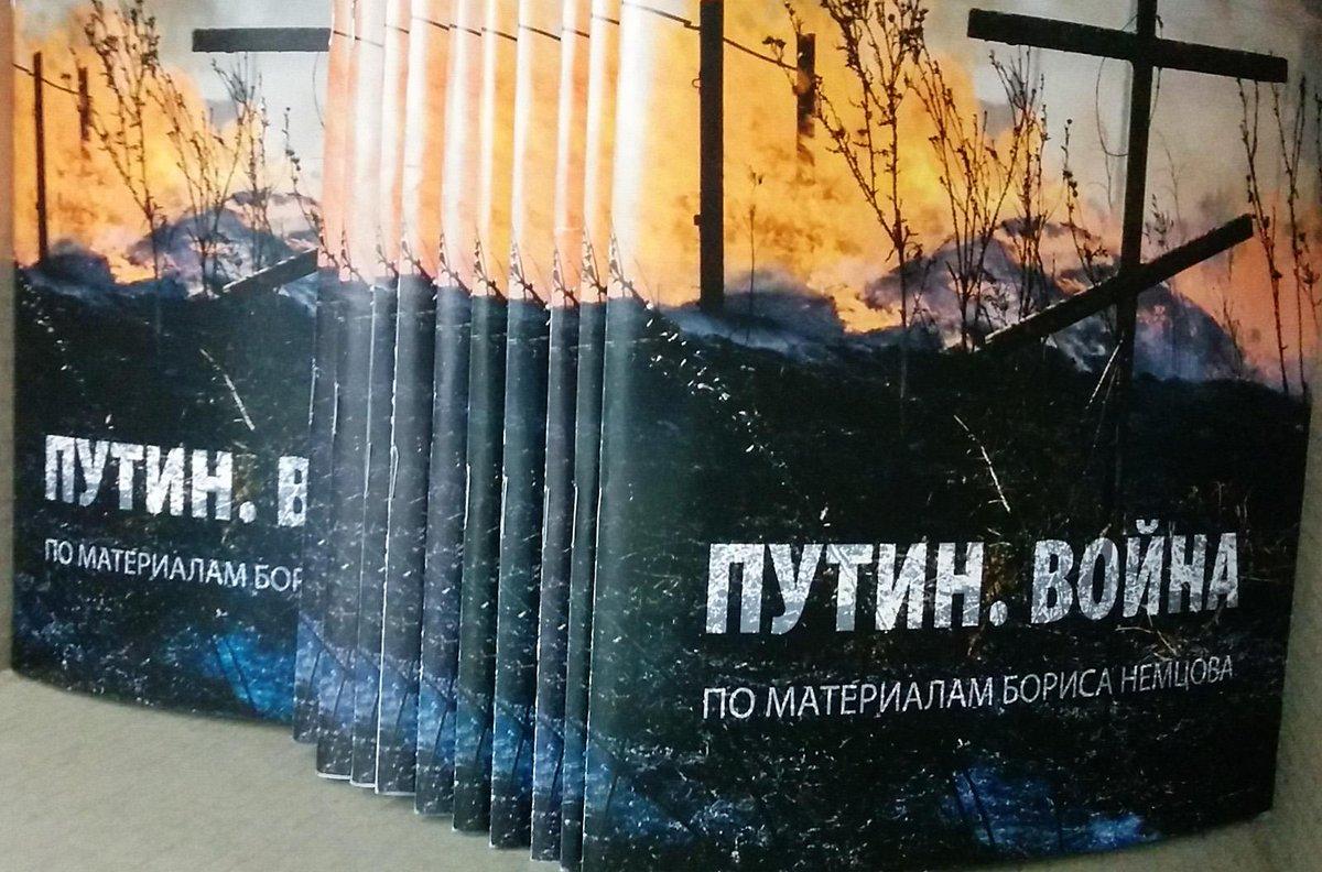 Скачать доклад на тему анты первое славянское государство