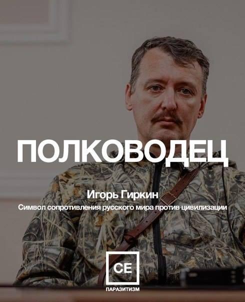 В Краматорске задержан сепаратист, который передавал боевикам координаты позиций украинских войск, - СБУ - Цензор.НЕТ 262