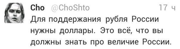 В Краматорске задержан сепаратист, который передавал боевикам координаты позиций украинских войск, - СБУ - Цензор.НЕТ 6998