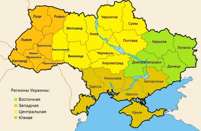 луганская народная