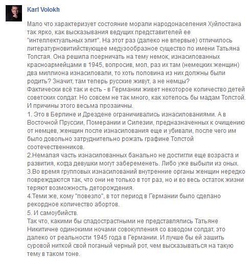 Путин приравнял работу на оборонных заводах к альтернативной службе в армии - Цензор.НЕТ 7294