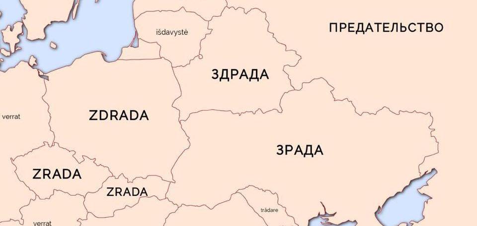 Налоговики задержали на Донбассе грузовик с фальсифицированной водкой на миллион гривен - Цензор.НЕТ 7063