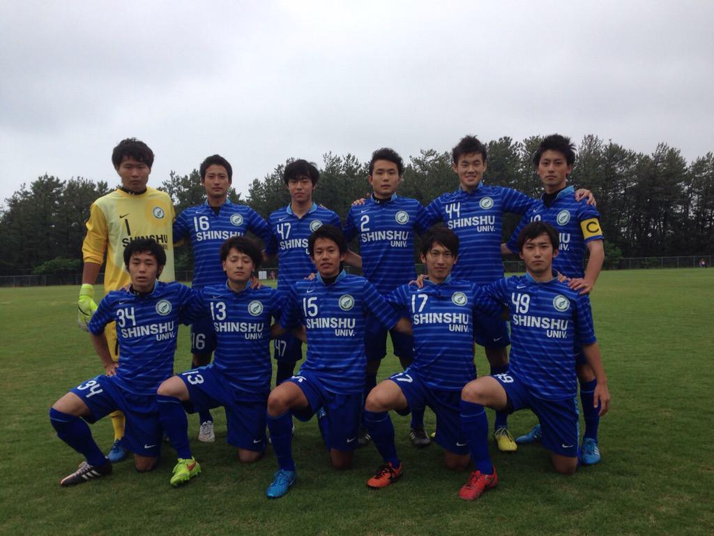 信州大学全学サッカー部 on Twit...