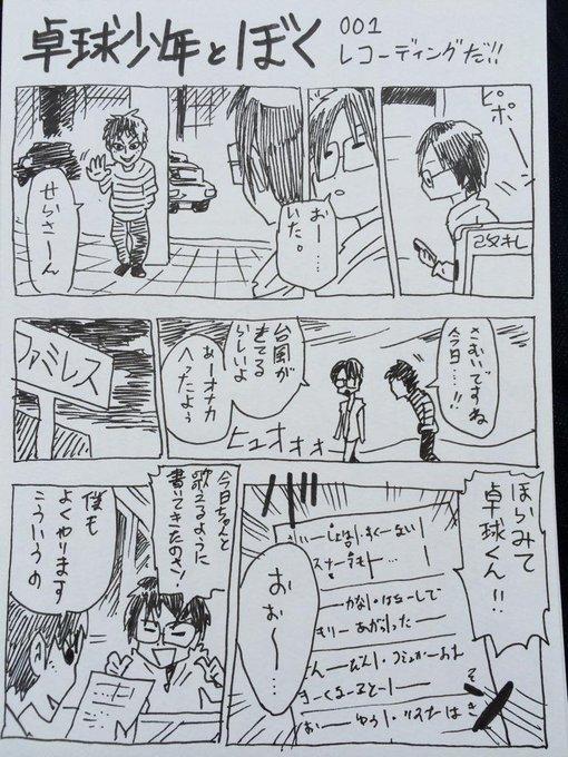 せらみかる At Seramikarutitan2015年05月page 3 Twilog