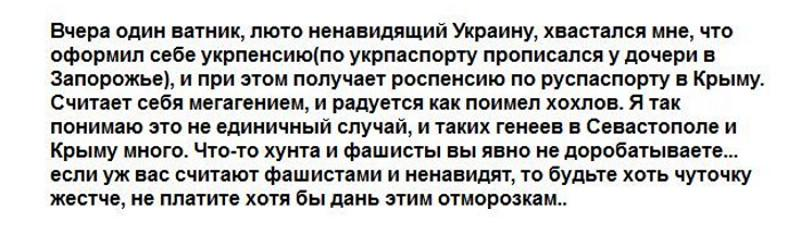 Музей Великой Отечественной войны переименуют в связи с законами о декоммунизации, - Кириленко - Цензор.НЕТ 3221