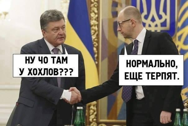 "Лидер одесского ""Автомайдана"" Резвушкин арестован на 60 суток - Цензор.НЕТ 1689"