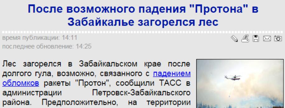 Шимкив рассказал, какие ведомства медлят с планом выполнения Соглашения об ассоциации с ЕС - Цензор.НЕТ 3284