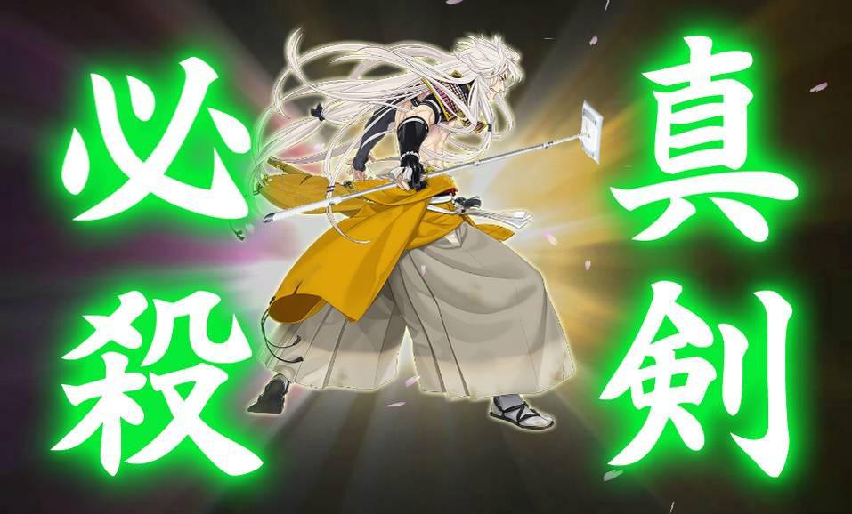 昨晩のアレ #刀剣乱舞クソコラグランプリ http://t.co/YG2T25lDcq