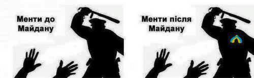 Предварительное следствие по делу Савченко завершится на следующей неделе, - адвокат Фейгин - Цензор.НЕТ 8625