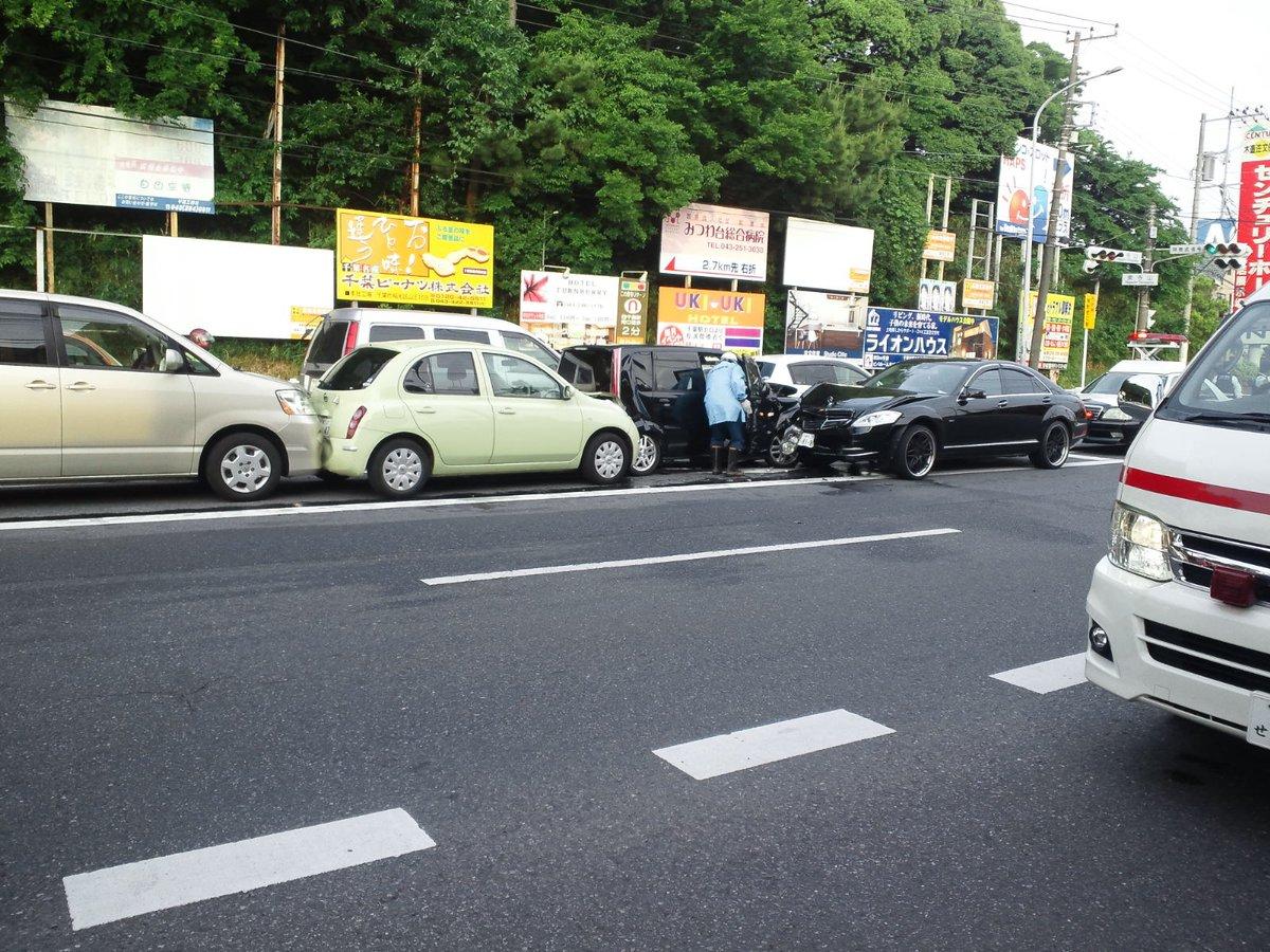 東寺山で事故 http://t.co/hJCCS4RNDj