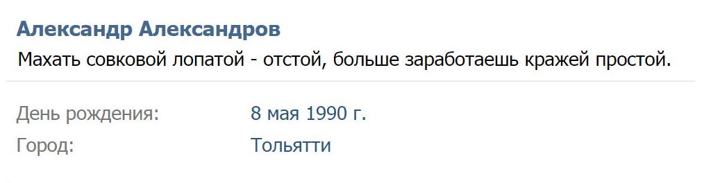 Задержанные российские военные не подлежат обмену. Их ждет уголовная ответственность, - Наливайченко - Цензор.НЕТ 3033