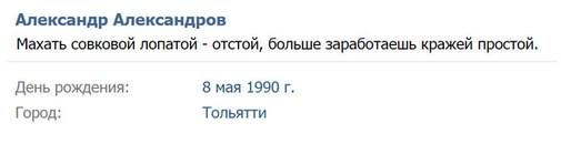 Защита Надежды Савченко считает маловероятным обмен украинской летчицы на пленных российских военных - Цензор.НЕТ 3567