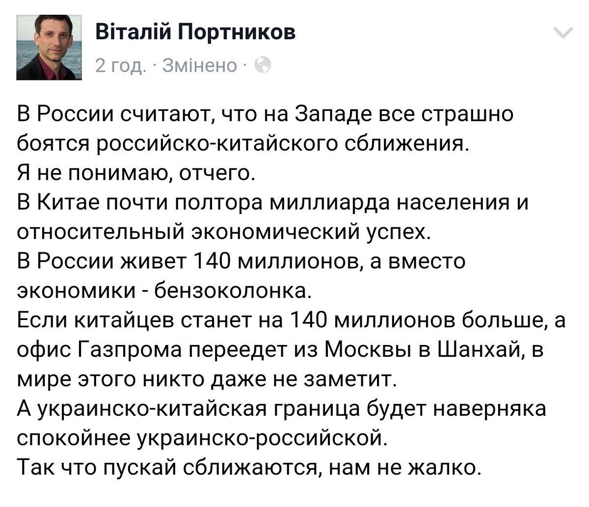 Защита Надежды Савченко считает маловероятным обмен украинской летчицы на пленных российских военных - Цензор.НЕТ 271