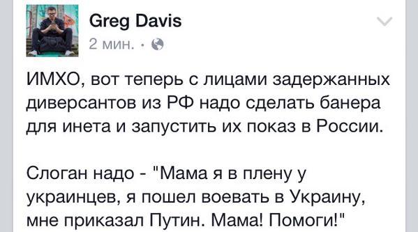 После серии боев с украинскими войсками в больницы Стаханова и Алчевска привезли до 8 машин с ранеными боевиками, - ИС - Цензор.НЕТ 3612