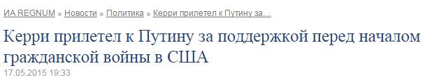 После серии боев с украинскими войсками в больницы Стаханова и Алчевска привезли до 8 машин с ранеными боевиками, - ИС - Цензор.НЕТ 1410