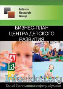 epub Algebra: Anwendungsorientierte Mathematik