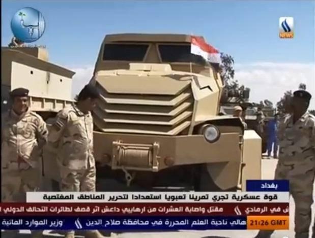 العراق يستلم 30 عربه MRAP نوع MaxxPro CFPFiZkWAAEUzSv