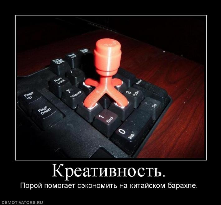 этого демотиватор про игромана точно можно