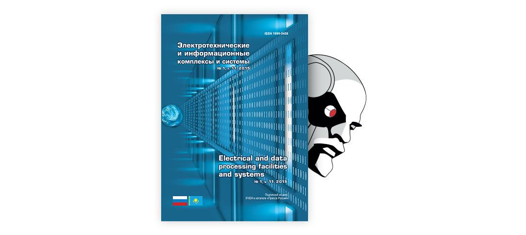 download Managing Risk and Security in