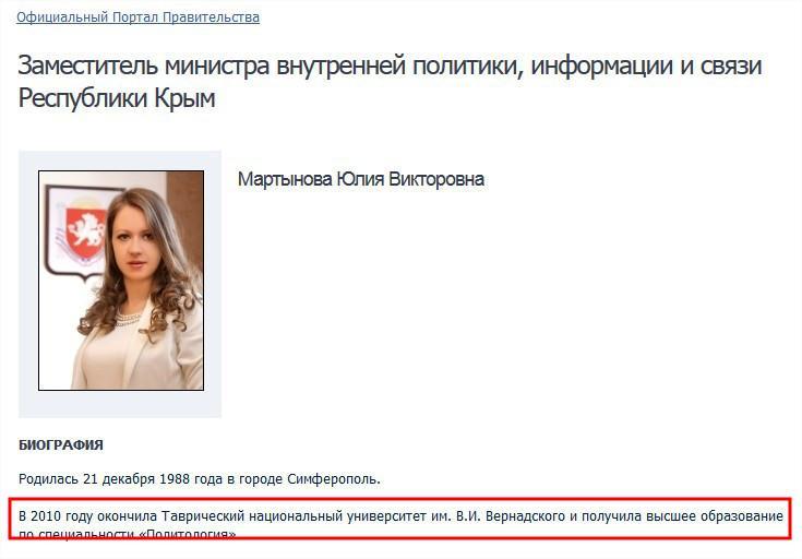 Украина должна быть готова объявить дефолт, - экс-глава Госказначейства США - Цензор.НЕТ 8784