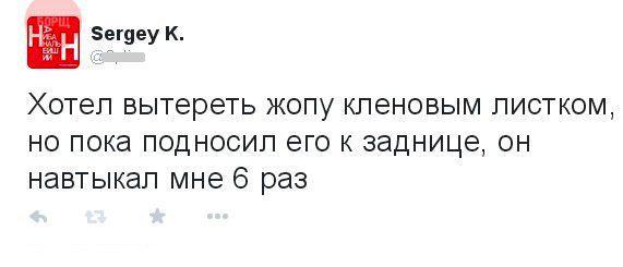 Украина должна быть готова объявить дефолт, - экс-глава Госказначейства США - Цензор.НЕТ 3900
