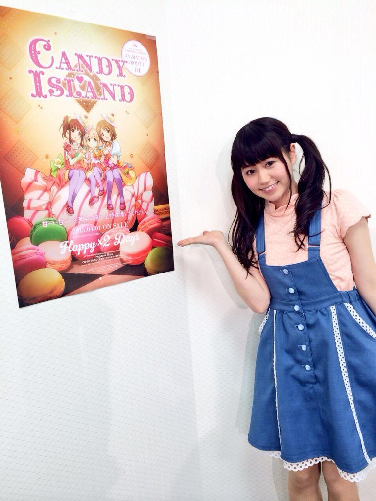 キャンディアイランドのポスターです!!( ´͈ ᗨ `͈ )◞甘〜い甘〜いお菓子の国へ上陸準備してください。(`・ω・´)ゞ#imas_cg pic.twitter.com/OZdTeqOTJ0