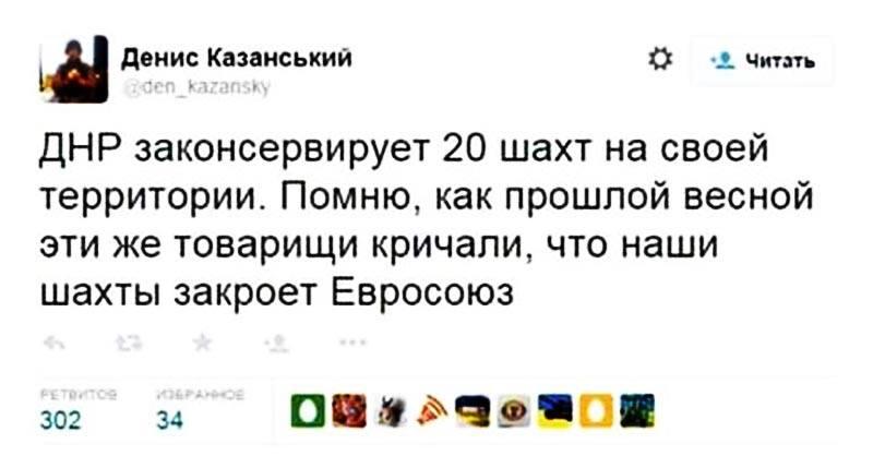 Донбасс слишком мал, чтобы диктовать условия всей Украине, - замгенсека НАТО - Цензор.НЕТ 4862