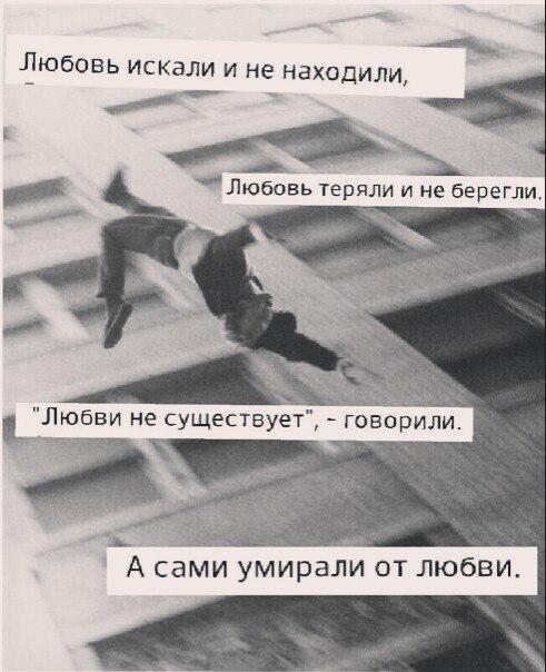 простое а сами умирали от любви картинки его словам, всего