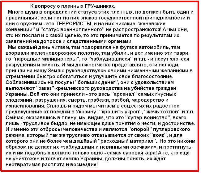 Донбасс слишком мал, чтобы диктовать условия всей Украине, - замгенсека НАТО - Цензор.НЕТ 5815