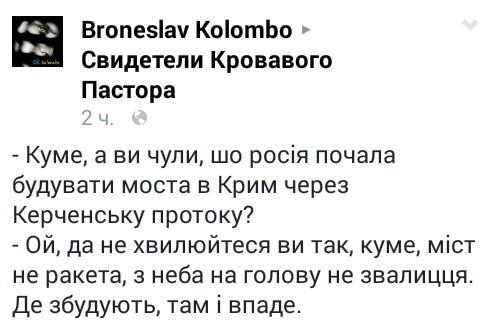 Донбасс слишком мал, чтобы диктовать условия всей Украине, - замгенсека НАТО - Цензор.НЕТ 4050