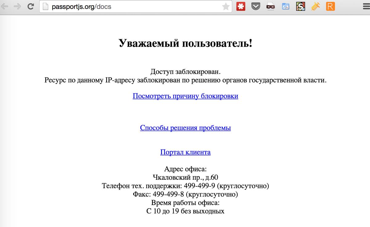 05fe38584da4ffc Vlad Tsepelev (@y3t1)   Twitter