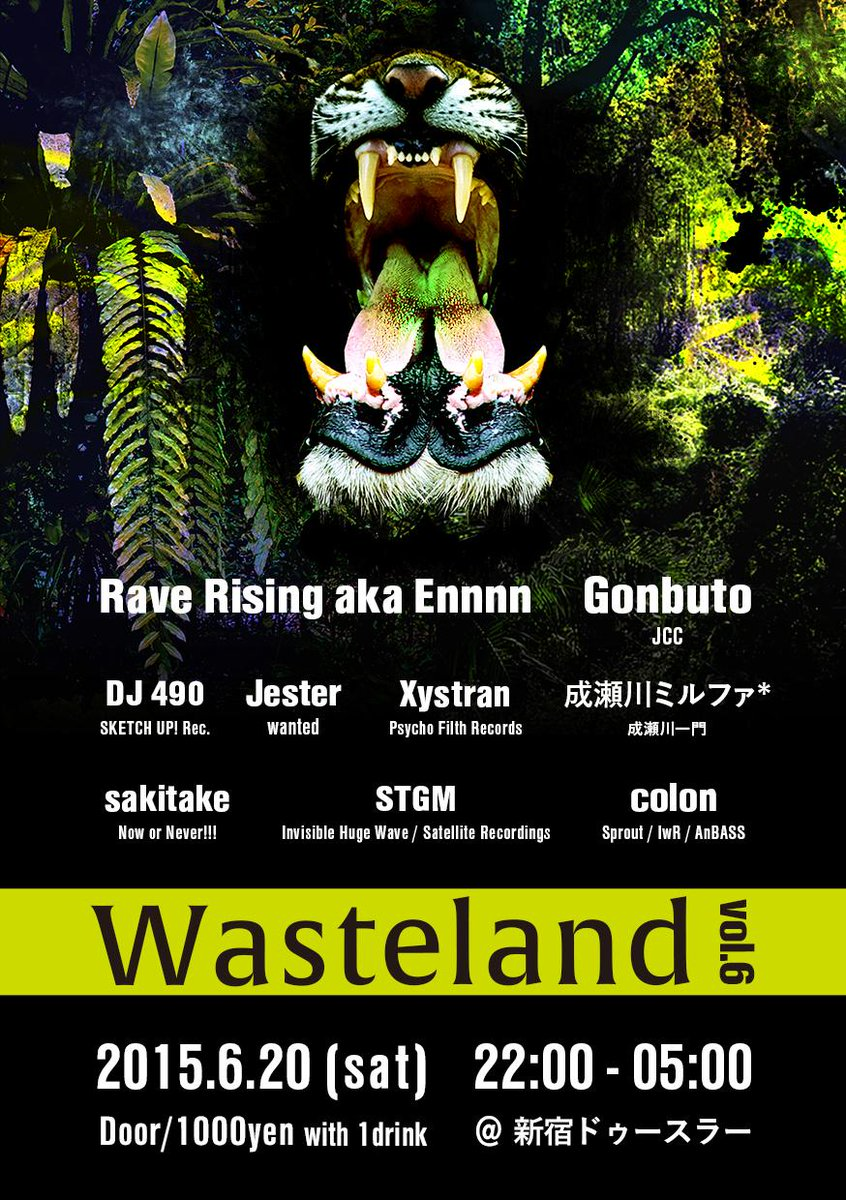 告知です。  http://t.co/HVESyZS6GS  Wasteland vol.6 6/20(土) 22:00~5:00 @新宿ドゥースラー (http://t.co/vlvcJehpQZ) #WL6_0620 http://t.co/onnsl2Fs1t