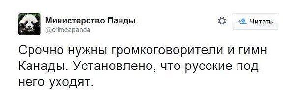 """Лукашенко не поедет на саммит """"Восточного партнерства"""" в Ригу - Цензор.НЕТ 1234"""
