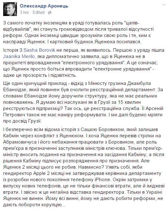 """Лукашенко не поедет на саммит """"Восточного партнерства"""" в Ригу - Цензор.НЕТ 6420"""