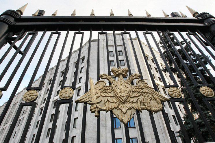 Россия и США поддерживают всестороннее выполнение минских договоренностей, - Лавров - Цензор.НЕТ 8364