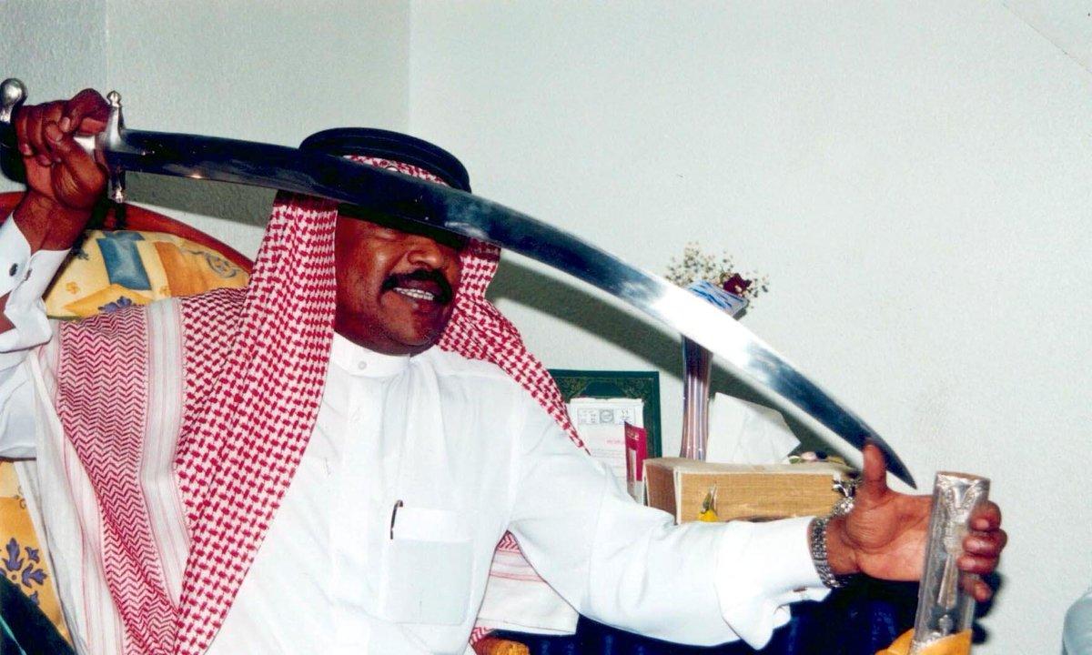 New York Times want-ads for Saudi Arabia beheaders