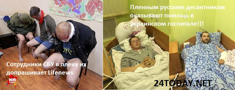 МИД добивается от РФ доступа к задержанным украинцам Карпюку и Клиху, - посол - Цензор.НЕТ 2246