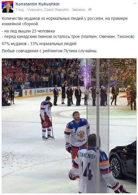 В РФ запустили программу, которая будет отслеживать акции протеста через интернет - Цензор.НЕТ 8686
