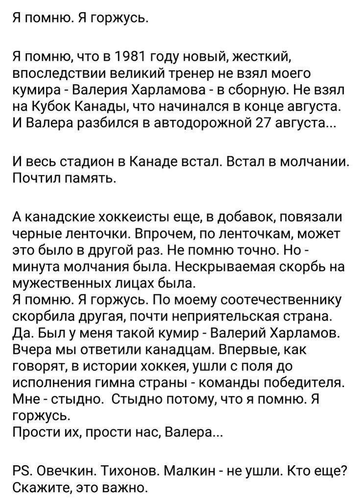 В РФ запустили программу, которая будет отслеживать акции протеста через интернет - Цензор.НЕТ 5454