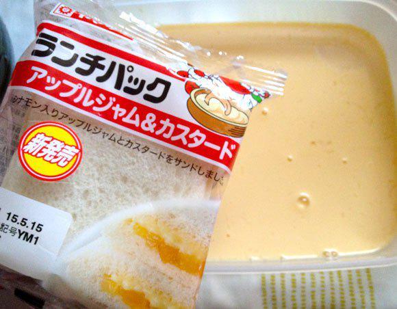 【最強レシピ】ランチパックを「世界一美味しいフレンチトースト」にする方法
