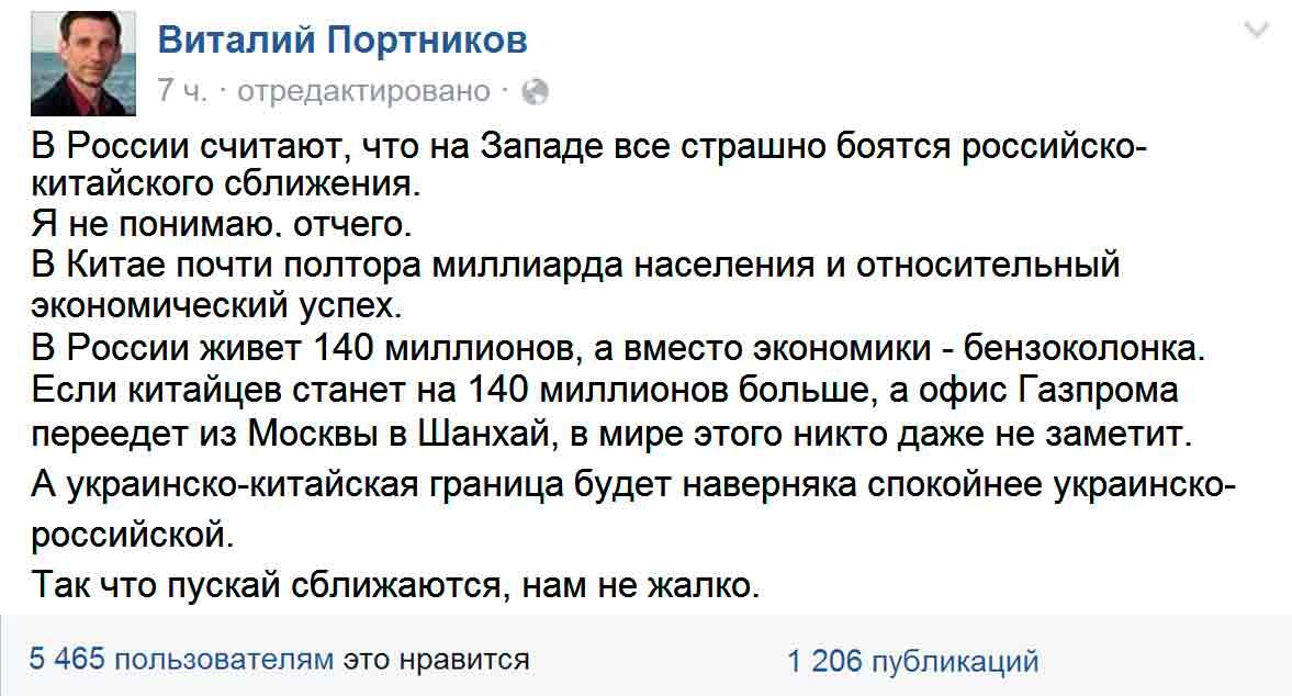 СБУ задержала в Красноармейске военкома-взяточника - Цензор.НЕТ 4999