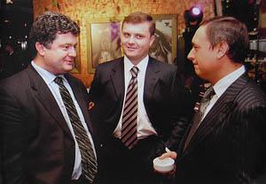 ГПУ готова обеспечить Януковичу защиту для проведения следственных действий - Цензор.НЕТ 3007