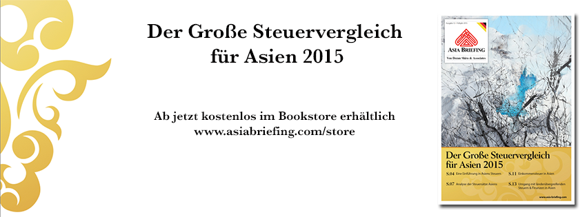 free Beschwerdemanagement Excellence: State of the