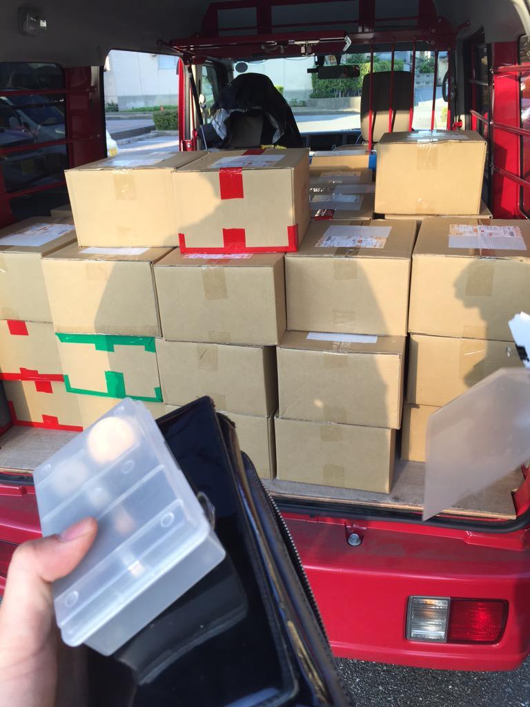 AKBオタの家に投票券入りのCDダンボール60箱が届く。代引きで306万円らしい